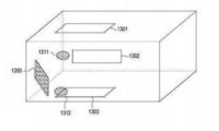 未来科技感越来越浓 三星全新隔空充电专利曝光