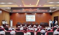 乐东县人民医院召开庆祝国际护士节暨优秀护长、优秀护士表彰大会
