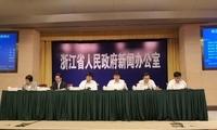 浙江加投500亿元财政资金 助数字经济突破性发展