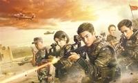 """尤小刚""""反恐""""系列推出第三部 制作粗糙令人失望"""