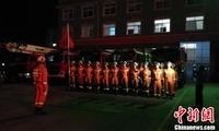 贵州威宁县发生4.4级地震 消防急赴震中开展救援