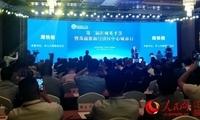 200多名徐州籍人才齐聚彭城 为发展共画同心圆