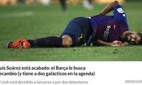 苏亚雷斯已经不行了!巴萨有意引进利物浦前锋,梅西将会受益