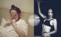 190斤杭州胖妞减肥90斤变女神