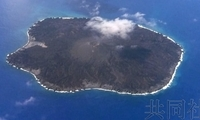 领海面积再次扩大,日本再次修订西之岛地形图与海图