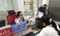 海口农商银行取消企业银行账户许可首笔业务成功落地