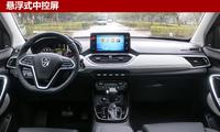 宝骏全新SUV 530配置曝光 标配多项安全系统