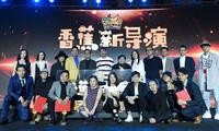 牛掰,王思聪投资千万培养优秀导演,台上一席话打脸众多导演!