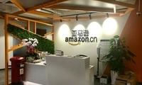美国本土之外首个且规模最大的亚马逊硬件设备团队扎根深圳