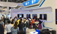 贝壳如视VR亮相数字中国建设峰会 打造线上场景化看房新体验