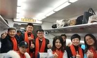 400余市民体验哈牡高铁感受冰雪之旅