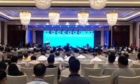 2018中国(北部湾)海洋经济和文化旅游发展论坛举行