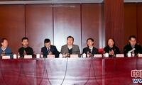 2019全国外商大会新闻发布会在京举行