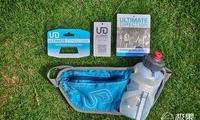 UD越野跑腰包水壶体验:轻越野必备补水利器,马拉松途中不口渴