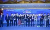 """全球青年创新大会在京举办 耳东影业荣膺""""2018最具潜力创新企业"""""""