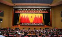 万宁市第十五届人民代表大会第五次会议胜利闭幕