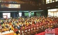 菲律宾佛光山中秋节举办一场大型读书会