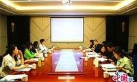 第四届全国导游大赛宁夏赛区调训活动开启