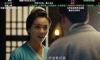 组图:刘涛初恋上线 《军师联盟》陆思宇化身冷面游侠