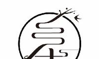 品味正规博彩第21集:广东人记忆里的云吞面,原来这么多的讲究!