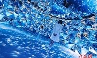 """带你进入""""钻石世界"""" 模拟光束或可促进皮肤补水"""