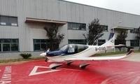 中国民企自研通用飞机GA20下线滑跑:下半年首飞
