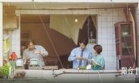《阳台上》上映 导演张猛坦言对两极评价有心理准备