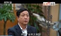 总师揭密:中国最先进战机就是这样造出来的