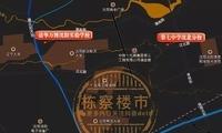 """沈北道义板块名校""""遍地开花"""" 2019年或再有3所学校开学"""