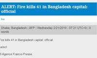 快讯!孟加拉国首都达卡突发火灾,已致41人遇难