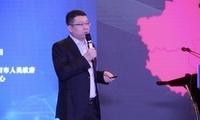 """2017中国电商峰会产业电商分论坛召开 且看传统产业""""触电""""的爆发力"""