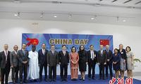 """""""中国日""""活动在曼谷联合国会议中心举行"""