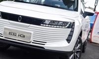 长城欧拉 成为新能源汽车中的佼佼者