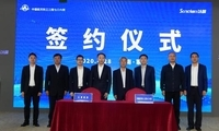 云南省首台国产化计算机成功下线