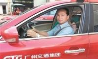 广州的哥20年无偿献了16个成人血量:想一直献下去
