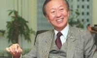 诺贝尔物理学奖得主、光纤之父高锟逝世,享年84岁
