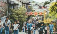 江苏规范特色小镇建设:不盲目盖高楼、拆老街区,严控房地产化倾向