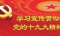 社会各界热议牺牲民警杨雪峰 英雄行为感动一座城