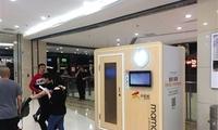 """京城商场母婴室调查:数量少是最大""""痛点"""""""