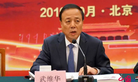 九三学社庆祝新中国70周年暨纪念多党合作和政治协商制度确立70周年座谈会举行