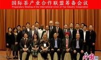 国际茶产业合作联盟成立 翟虎渠当选首任主席