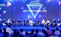 浦江创新论坛·科技创新青年造就者圆桌峰会今举办