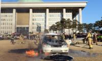 韩国男子在国会大楼前自焚 议员助理竟称:烧烤