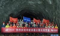 历时7年 西藏林芝派镇至墨脱公路全线贯通[组图]