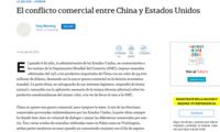 驻阿根廷大使杨万明在阿主流媒体发表署名文章批评美国贸易霸凌主义