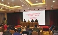 杭州积极推进旅游行业质监网络工作