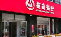 """京城首家招商银行3.0网点来了! """"科技+金融+生活""""只为带给您更佳体验"""
