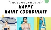 东京时尚造型师的时尚服饰选品店