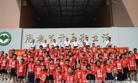 长沙县引进第一所九年制公办名校,湖南师大附中星沙实验学校正式启航