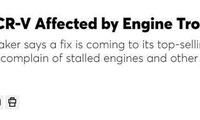 本田CR-V在美陷发动机故障,国内召回办法或不适用?